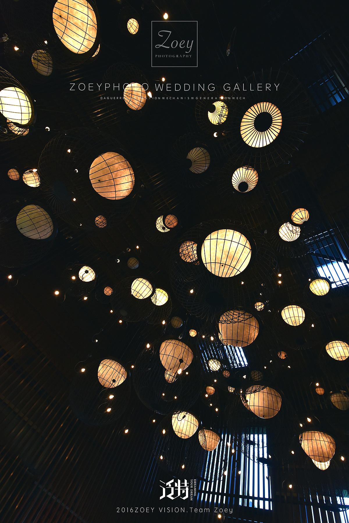 威斯汀中国元素餐厅婚礼