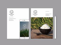 高端大米品牌形象设计 标志设计 食品公司VI设计
