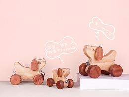 【MUSOR】拖拉玩具 | POLO狗
