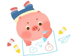 懵懵懂懂小猪猪