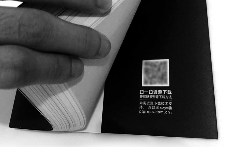 《字白书-特效字体设计专业主题书》新中式教程设计图片素材图片
