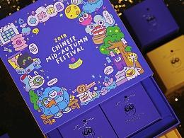 FEIYU2018中秋节月饼盒 |插画设计