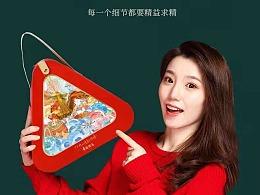 巨灵设计:中山帝皇粽子包装