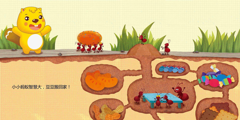 作品蚂蚁孕妇--小粉条搬豆插图吃儿童排骨汤图片