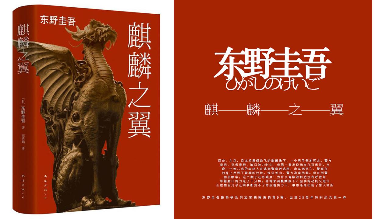 文字排版设计展示图片
