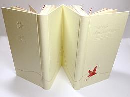 书籍设计 -  插画设计 - 诗经