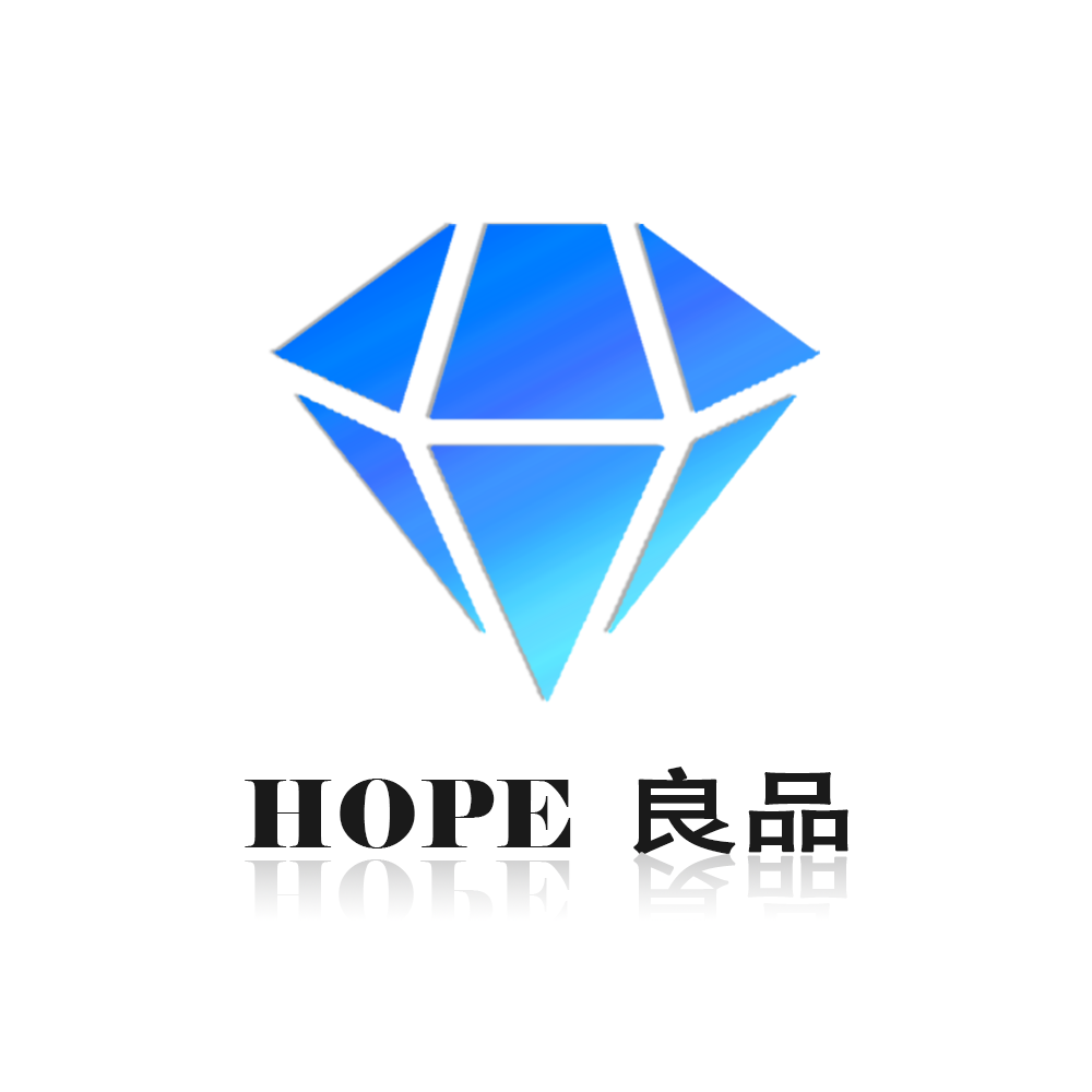 hope良品>淘宝店铺logo设计图片