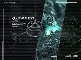 QQ飞车全新世界观车厂宣传片