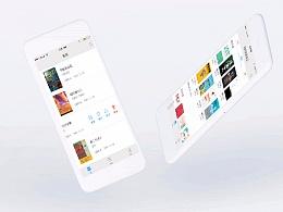 app-悦读 小说 阅读