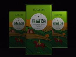智圆行方案例 | 亚麻籽油国外系列风格包装