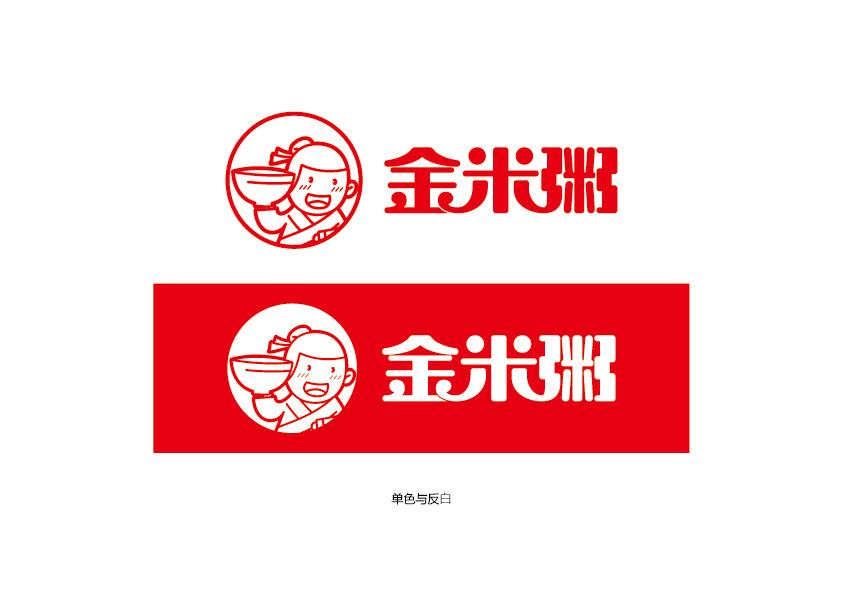 金米粥餐饮logo设计(卡通形象,店小二,中餐设计,餐饮连锁)图片