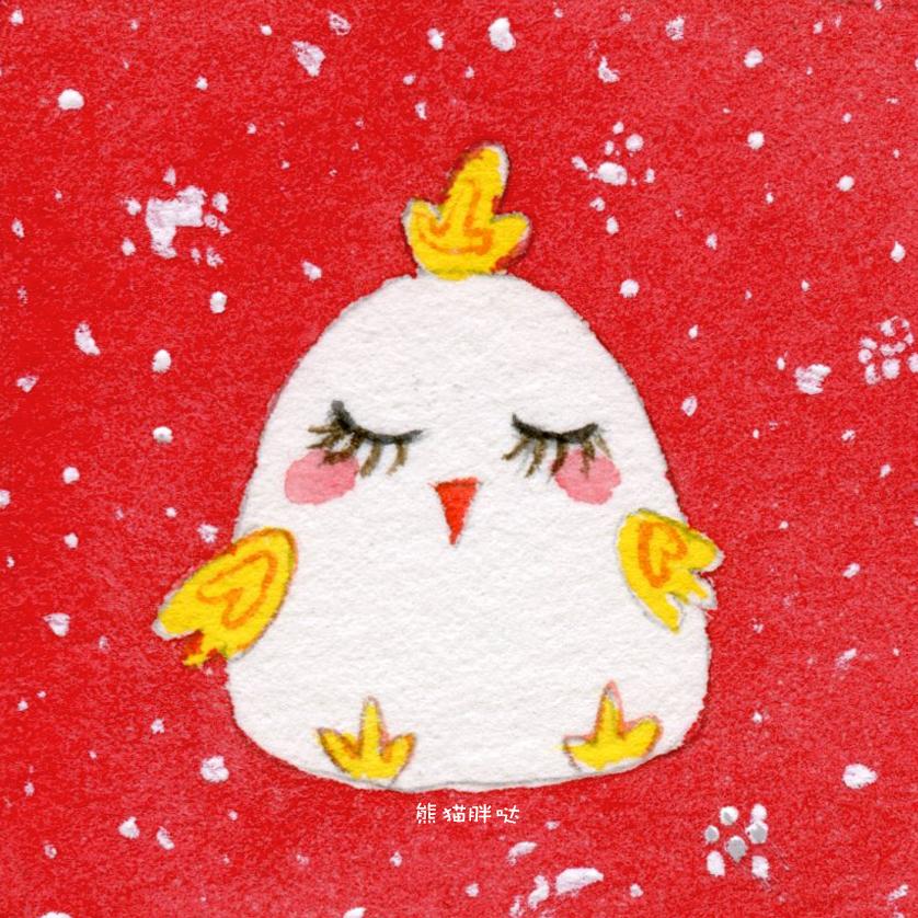 【小熊猫】水彩手绘水彩鸡年大吉插画教程小清新卡通手帐手绘新年快乐