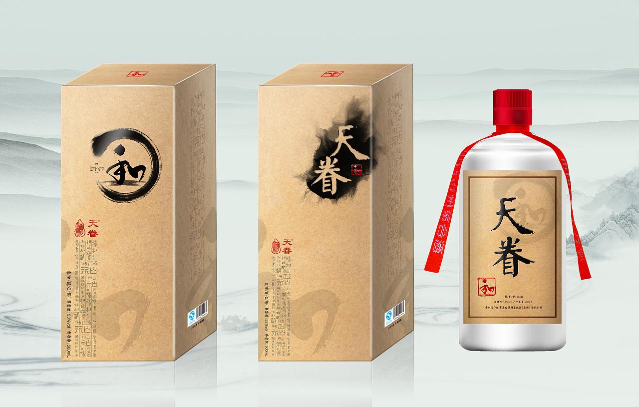 白酒设计|平面|包装|周姣zj - 原创作品 - 站酷图片