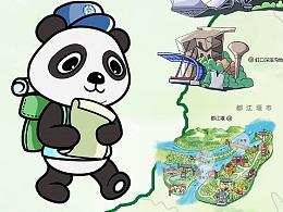 成都减灾文化旅游导览图