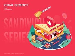 迷你坦克餐饮品牌设计、轻食、沙拉、披萨