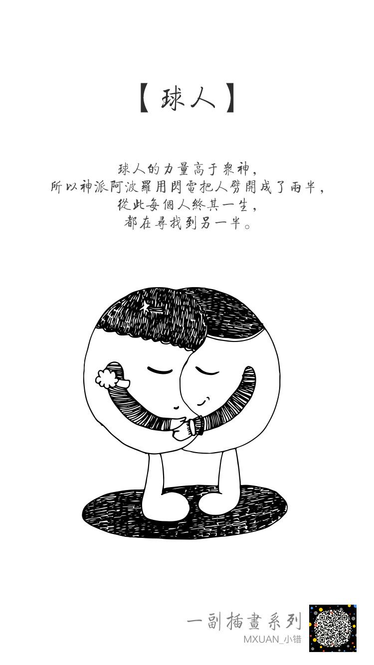 2018·随手画·一副插画系列