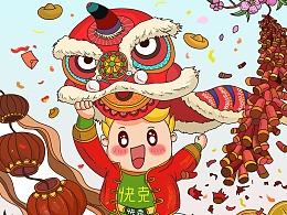 《快克中国传统节日海报》学院奖平面类作品