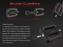 Bicycle Guardians-极光设计学员参赛获奖作品