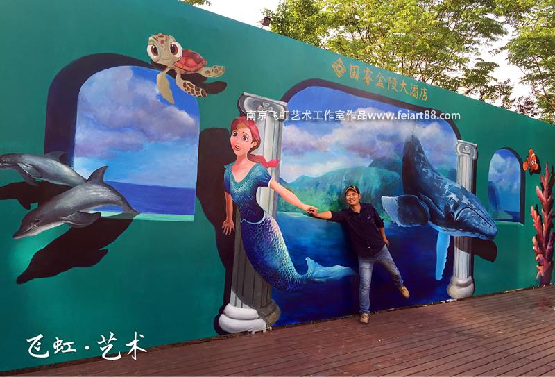 """""""大蓝鲸""""3d 立体画"""