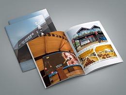 旅游画册简单效果图