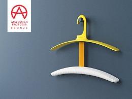 Pull The Hanger-极光设计学员参赛获奖作品