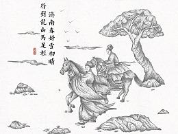 #龙山水豆腐✖️包装插画