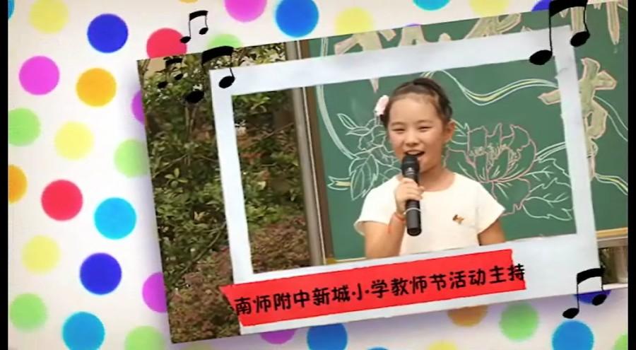 小学生竞选视频 自我介绍 照片展示 才艺表演