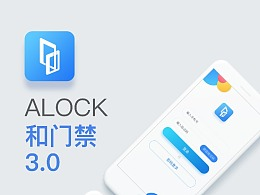 A.lock