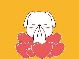 卡通小狗表情包