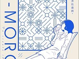 文艺风  mujo  瓷砖详情页
