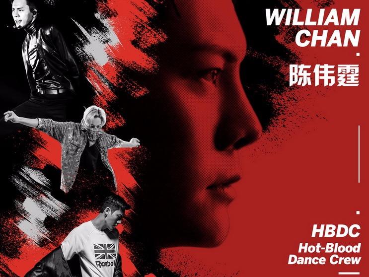 热血街舞团陈伟霆单人版海报-1