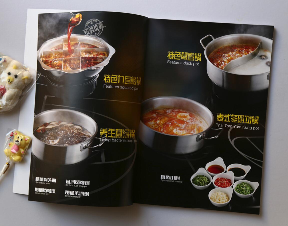 墨文创意美食摄影菜谱设计(招聘画册,菜谱,平面设计师图片