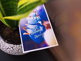 Happy Birthday Greeting Card | Free Birthday Card