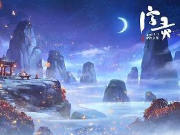 《字灵》动画中秋上线!原来月亮是这么来的!!