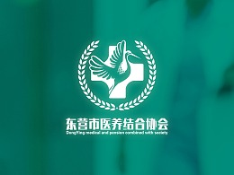 东营市医养协会LOGO及形象设计