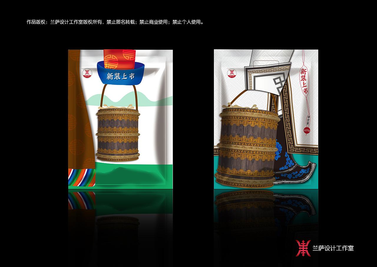奶食品包装设计草稿|别墅|v食品|李梦超-新中式平面的室内设计说明图片