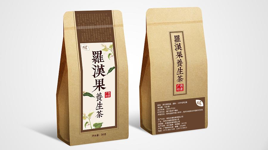 女生果茶包装设计/马口纸袋/网名罗汉v女生/土特铁盒牛皮随性图片