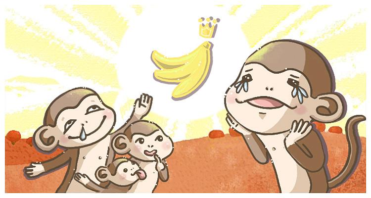 微信表情 安小猴来袭 微信表情包