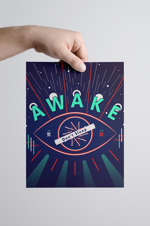 [awake觉醒设计海报