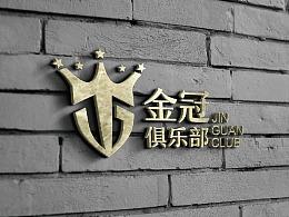 深圳康康品牌设计【金冠篮球俱乐部】