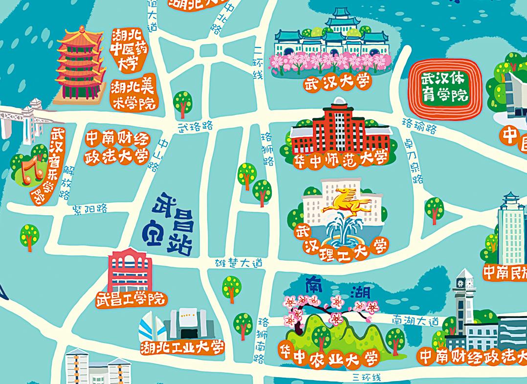 武汉高校地图 手绘地图