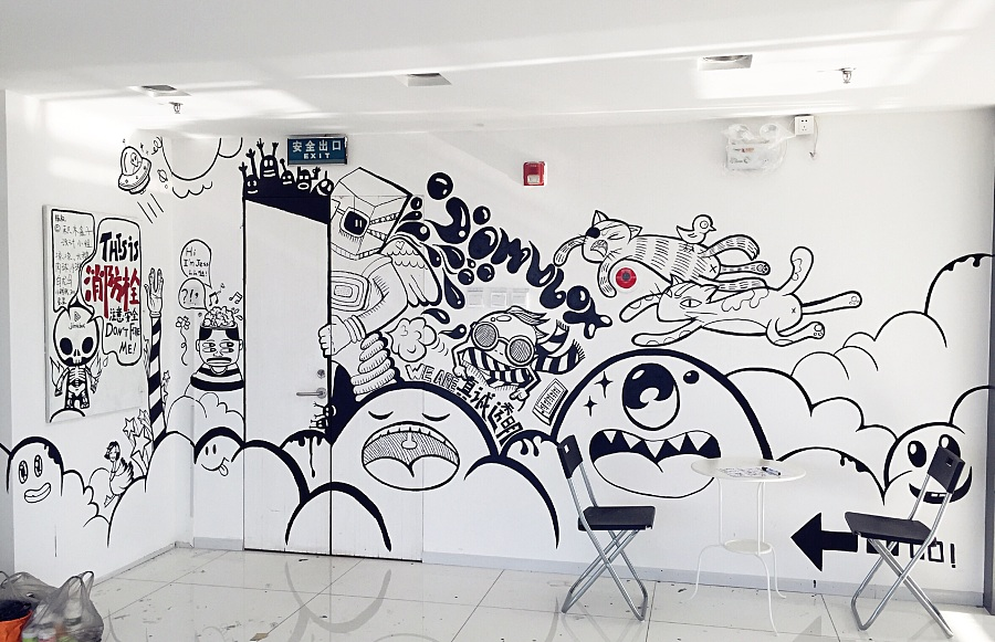 原创作品:涂鸦 手绘墙