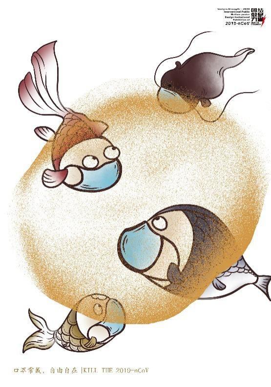 """团结就是力量——2020抗击""""新型冠状病毒""""国际公益海报设计邀请展纪实合集一插图(69)"""