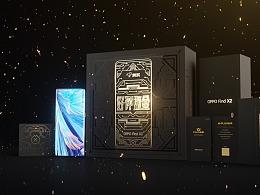 OPPO Find X2礼盒创意视频