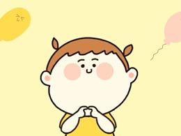 微信表情包『黄小妞的日常』