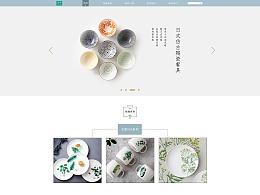 森屿餐具网页主界面