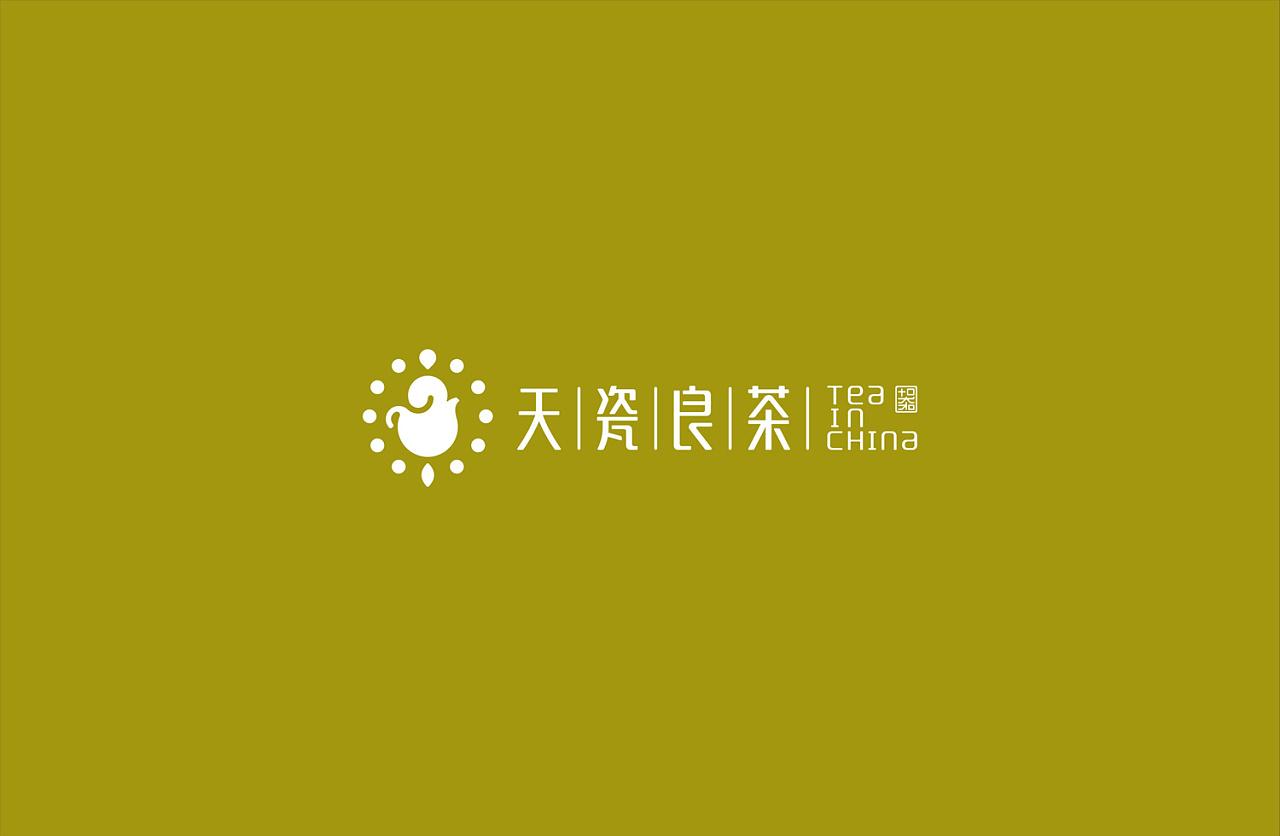 包头商贸公司标志设计