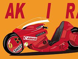 AKILA摩托车