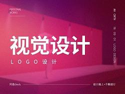 【Ah design】2018/9-LOGO设计