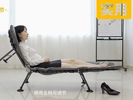 【产品视频】得力午休折叠床